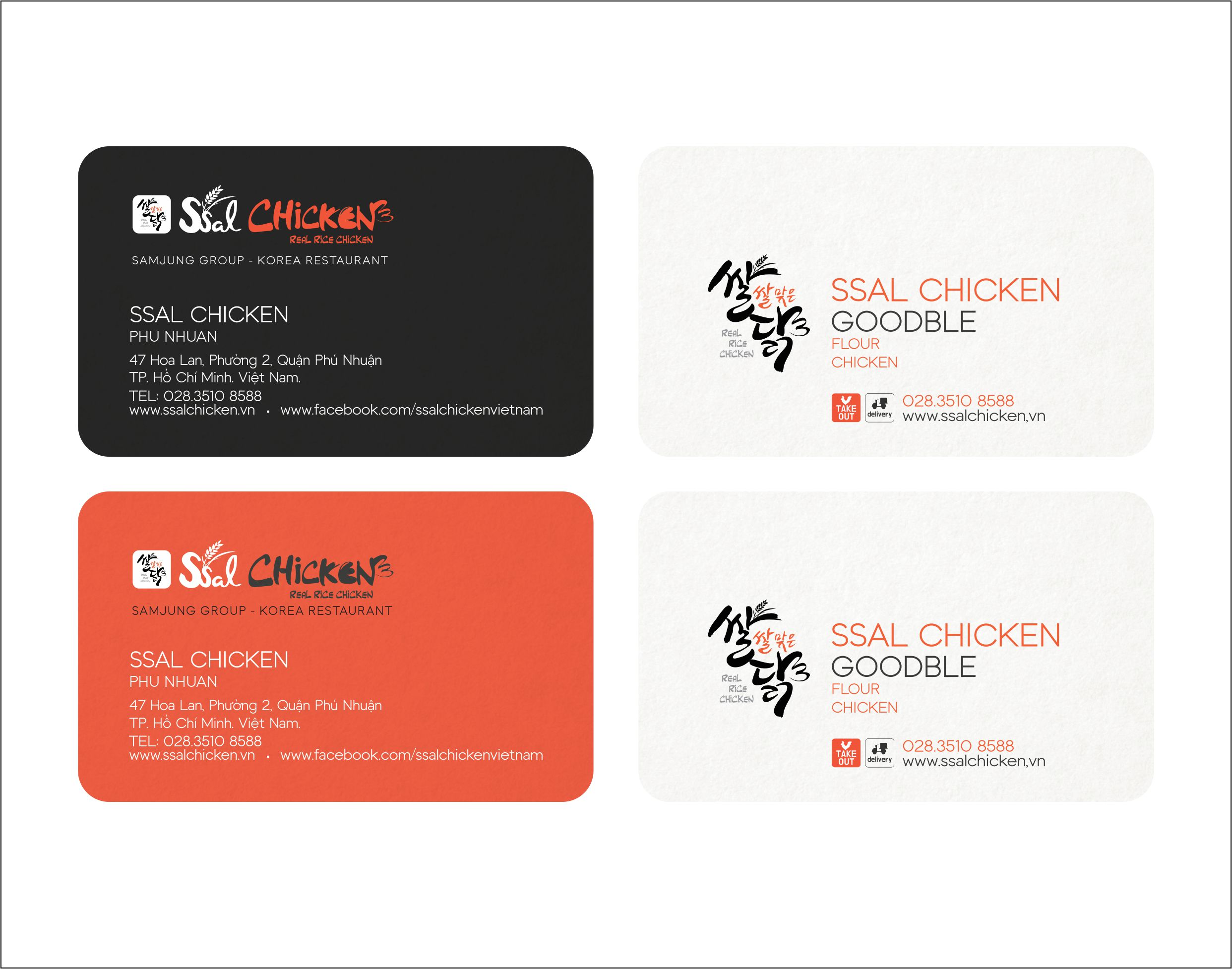 namecard sall chicken 5